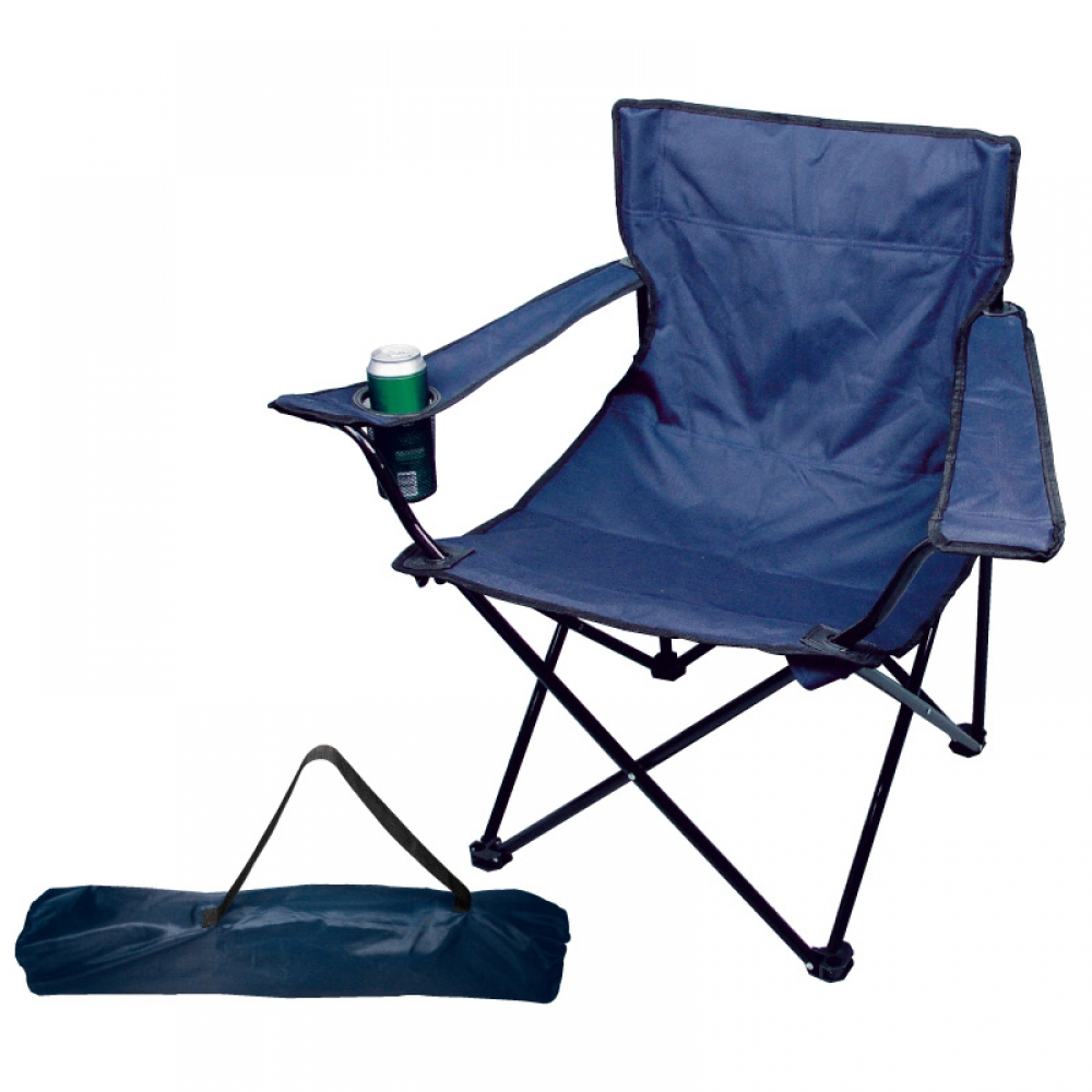 Krzesełko składane biwakowe